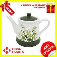 Чайник - заварник Maestro MR-20032-08 (0,8 л) | заварочный чайник Маэстро | керамический чайник Маестро