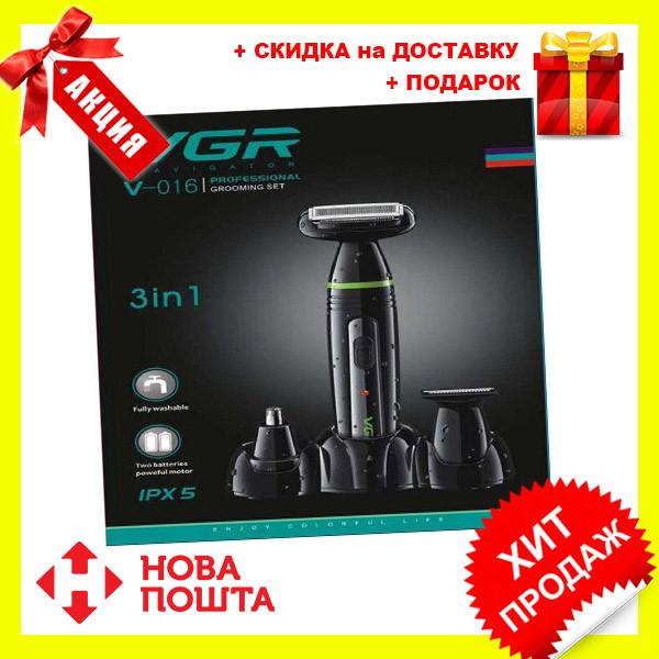 Профессиональная машинка для стрижки волос с насадками VGR V-016   триммер для волос   бoдигpумep