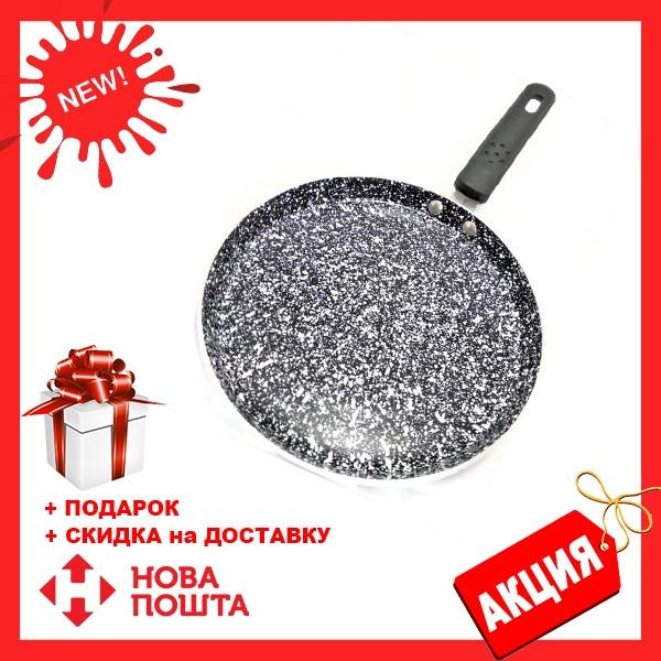Сковорода блинная Benson BN-553 (24 см) с антипригарным мраморным покрытием | сковородка для блинов Бенсон