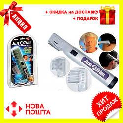 Прибор триммер для удаления лишних волос на лице 568 JUST A TRIM