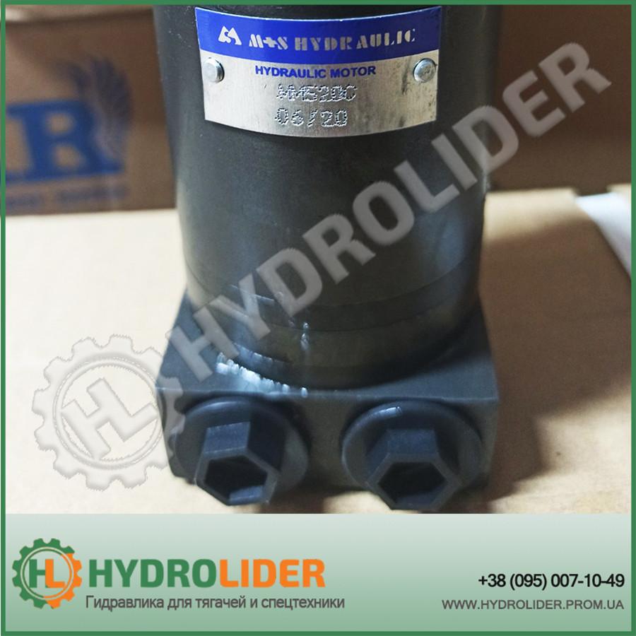 Гидромотор MM 20 см3 Hydro-pack