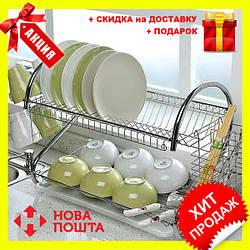 Стійка для зберігання посуду kitchen storage rack | полку - сушарка для посуду