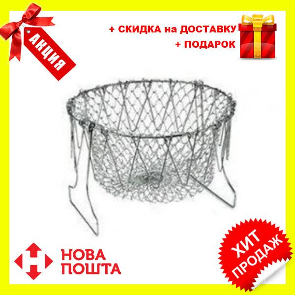 Складаний друшляк Magic Kitchen Deluxe Chef Basket | складна сітка для сушіння