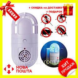 Міні ультразвуковий відлякувач комарів Atomic ZABBER   пастка для комах   принада для комарів