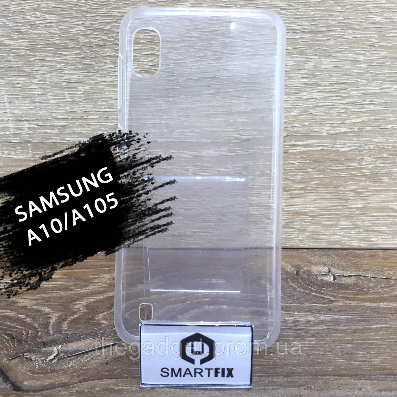 Прозрачный силиконовый чехол для Samsung A10