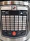 Мультиварка PROMOTEC PM-525 5 л | пароварка Промотек 45 программ | рисоварка | скороварка, фото 3