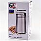 Кофемолка PROMOTEC PM-599 | Измельчитель кофе Промотек, фото 3