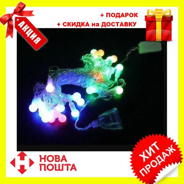 Гирлянда прозорий кулька 28LED 5м (флеш) 10мм, Новорічна бахрама, Світлодіодна гірлянда, Вулична гірлянда