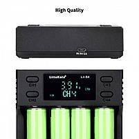 Зарядное устройство для аккумуляторов Liitokala Lii-S4, фото 3