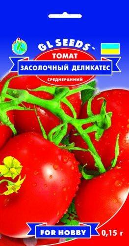 Семена Томата Засолочный деликатес (0.15г), For Hobby, TM GL Seeds