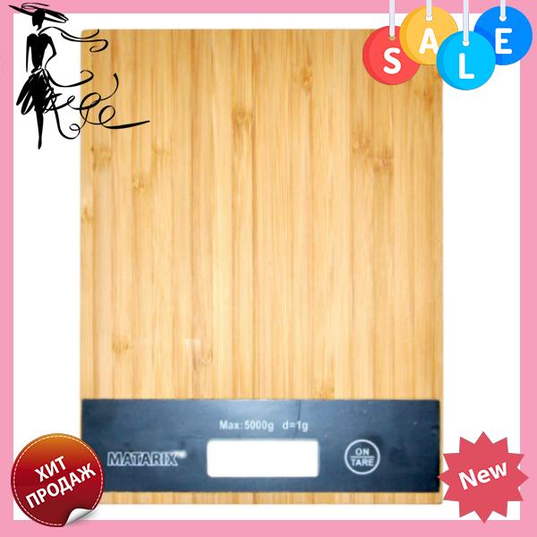 Кухонные электронные весы MATARIX MX-406 Wood до 5 кг с LED-дисплеем