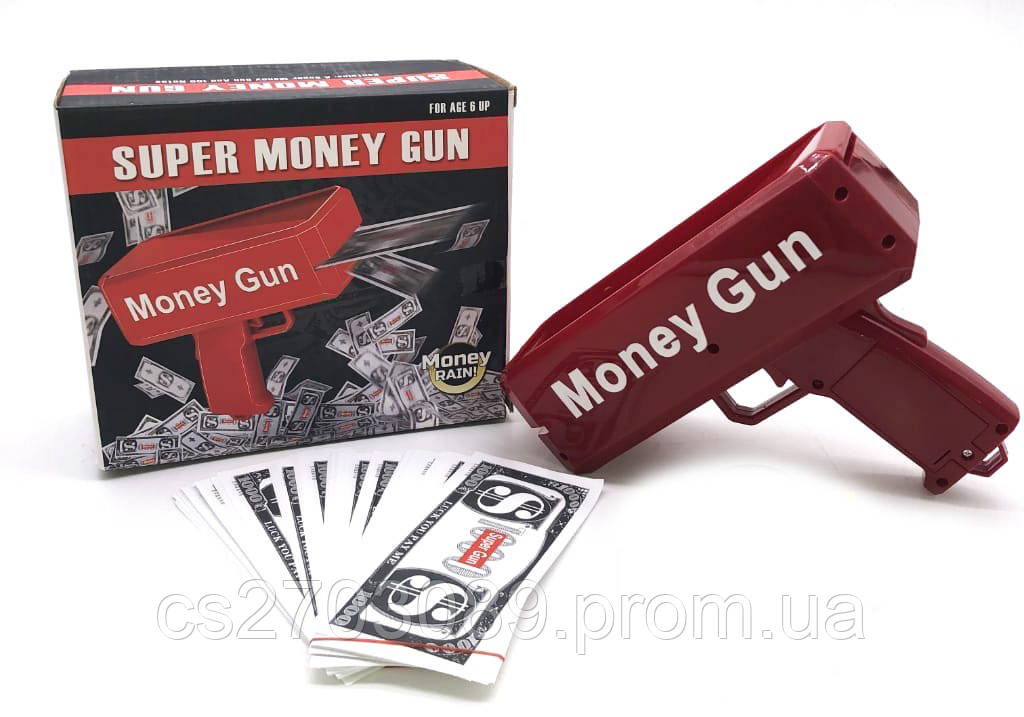 Пистолет, стреляет деньгами