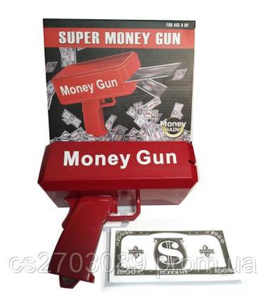 Пистолет, стреляет деньгами, фото 2