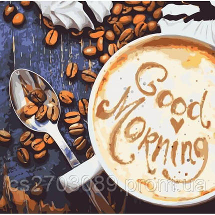 """Набор для росписи. Натюрморт  """"Good Morning""""  40*40см, фото 2"""