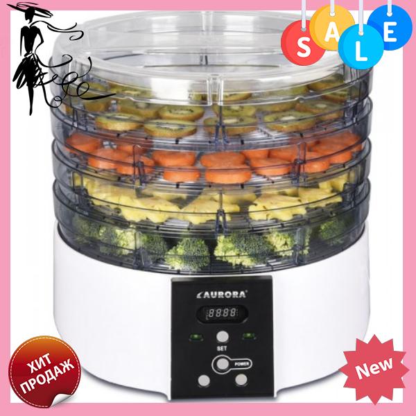 Сушилка для овощей и фруктов AURORA AU-3371 электрическая | сушка для сухофруктов