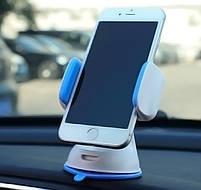 Автодержатель, крепление для телефона в машину JOYROOM JR-OK1, бело-голубой, фото 3