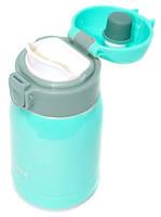 Термос железный питьевой In Love SLD-250BL 200мл, голубой, фото 2