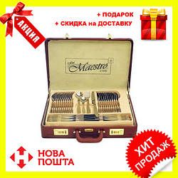 Столовый набор Maestro MR-1519-72 Фраже 72 предмета | Набор столовых предметов в чемодане Маэстро, Маестро