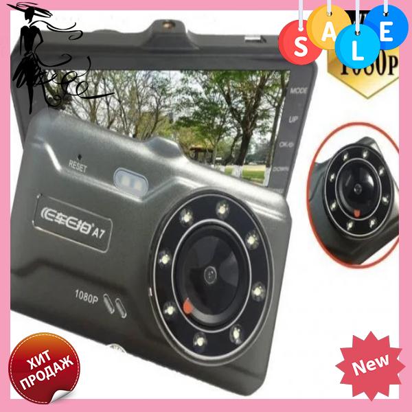 Авторегистратор A7 с камерой заднего вида | Автомобильный видеорегистратор 2 камеры