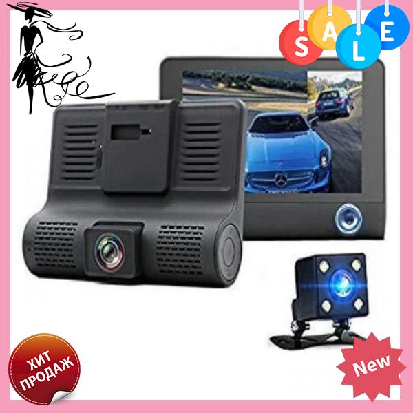 Авторегістратор XH202/319 | Автомобільний відеореєстратор з 3 камерами
