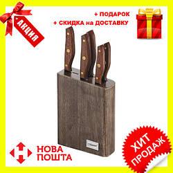 Набор ножей из нержавеющей стали на подставке Maestro MR-1416 (6 предм.) | кухонный нож Маэстро | ножи Маестро