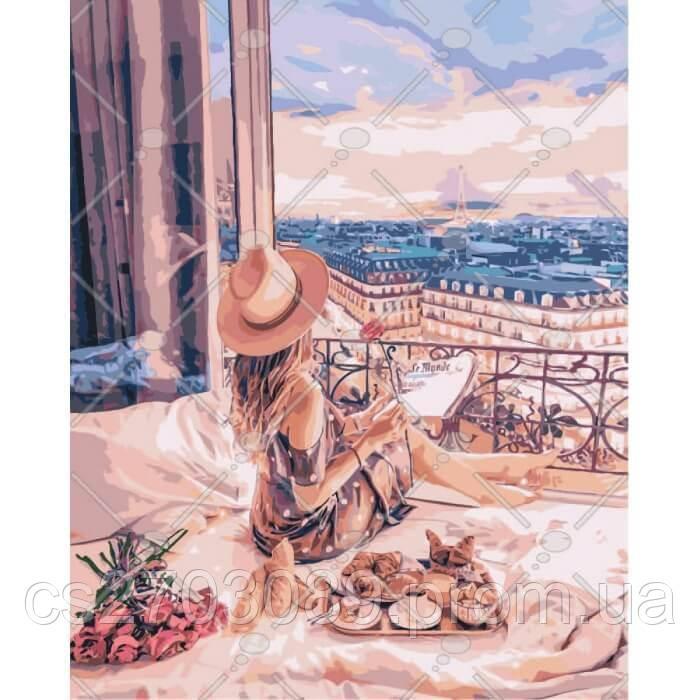 """Картина по номерам """"Отдых в Париже"""" 40*50"""