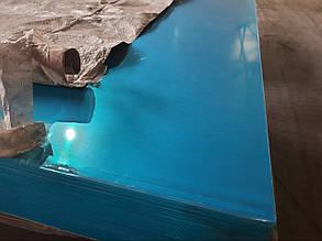 Лист с алюминия 1,0Х1250Х2500