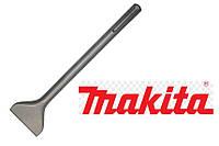 Зубило широкое лопатка SDS max 50 х 400 мм//Makita