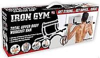 Турник Iron Gym (W59), фото 5