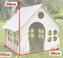 Игровой домик для детей Крепыш, 98 х 98 х 101 см, фото 7