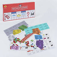 Монополия настольная игра MHZ 338, 50 х 3 х 23 см