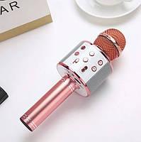 Караоке-микрофон портативный с колонкой Wster WS-858, Bluetooth, слот для MicroSD, розово-золотой, фото 5