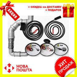 Устройство для чистки канализации Turbo Snake №К12-122 | Прибор для чистки труб | Трос для прочистки засоров