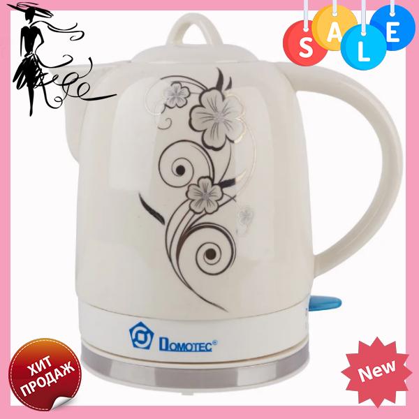 Электрочайник керамический DOMOTEC MS-5058 | электрический чайник