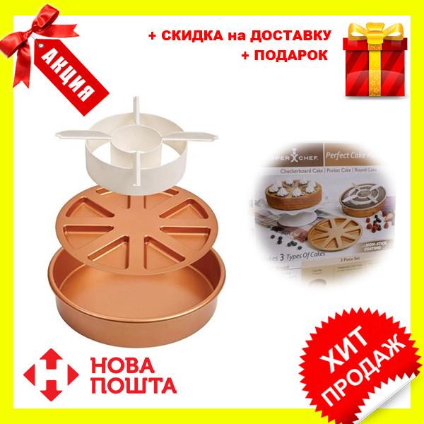 Багатофункціональна форма для випічки Copper Chef Perfect Cake Pan №A139   Форма для запікання антипригарна