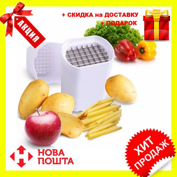 Устройство для нарезания картошки фри и овощей Lot de coupe legumes | Ручной слайсер