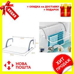 Сушарка для Білизни dryer battery | Портативна сушка для білизни на батарею