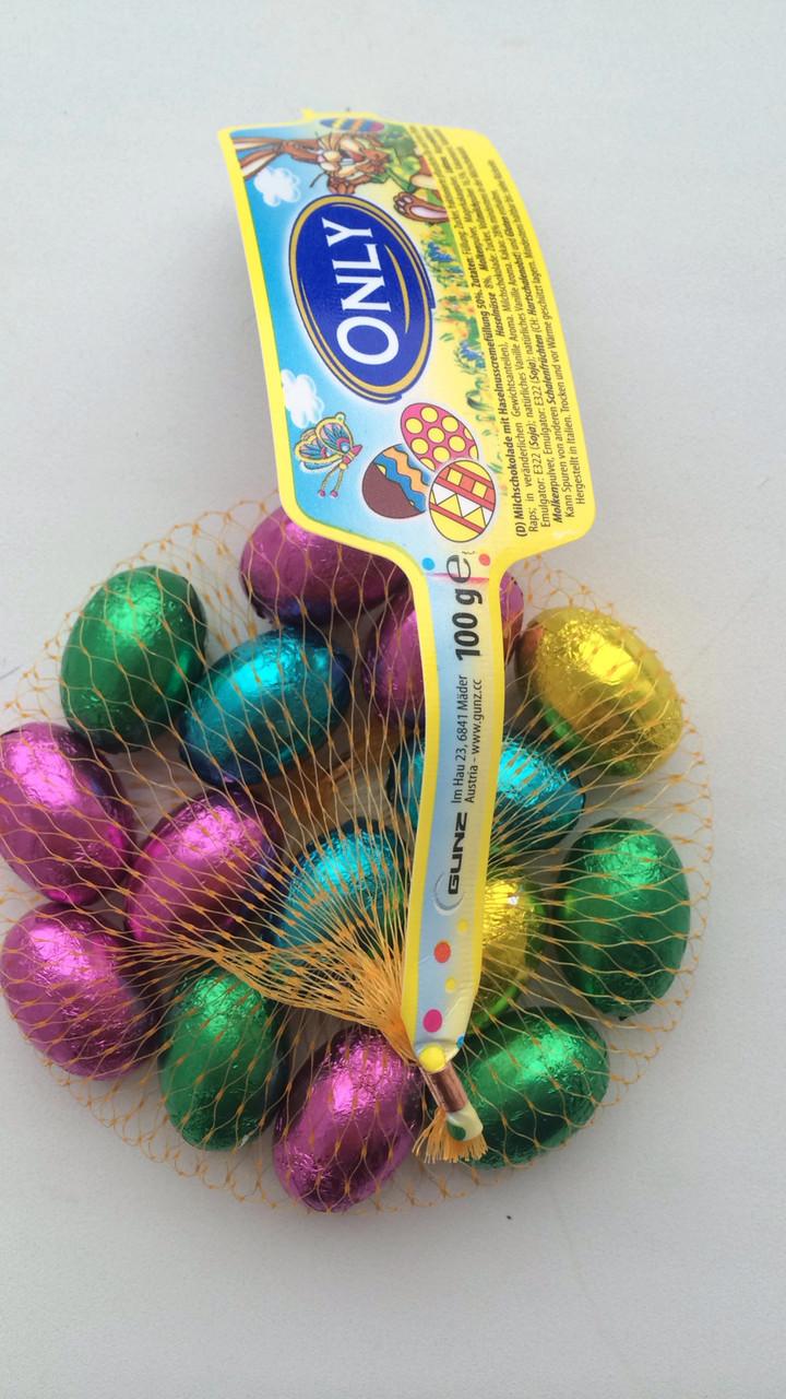 Шоколад молочный (конфеты шоколадные) Яйца цветные Only 100 г Австрия