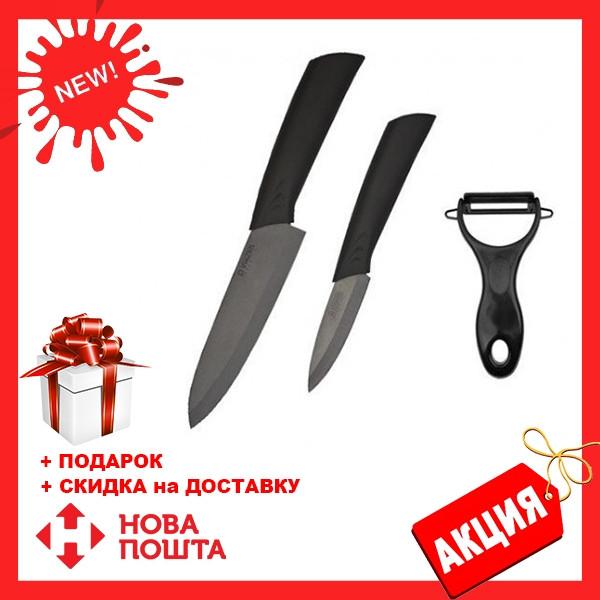 Набор ножей Vinzer Black blade 89132 керамические (3 пр.)   кухонный нож Винзер   ножи, овощной нож экономка