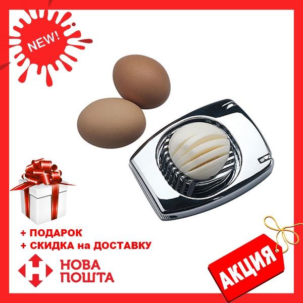 Яйцерезка Vinzer 89302 из нержавеющей стали | прибор для нарезки яиц Винзер | измельчитель для вареных яиц
