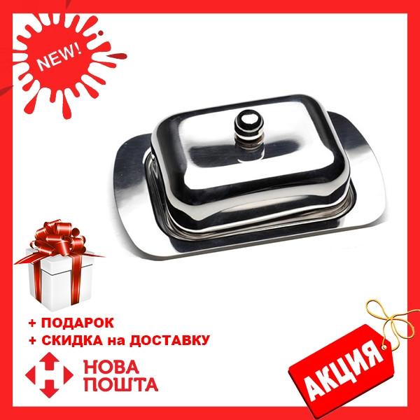 Масленка нержавеющая Berghoff 1106267   тарелка с крышкой для масла Бергофф, емкость под масло Бергоф