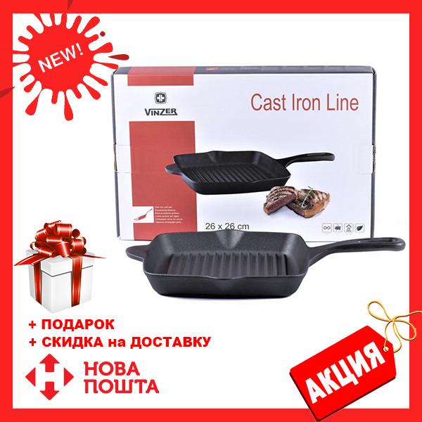 Сковорода гриль Vinzer Cast Iron Line 89521 чугунная (26х26см) | сковорода Винзер | сковороды