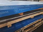Алюминиевый лист 2,0Х1000Х2000 под пленкой, фото 2