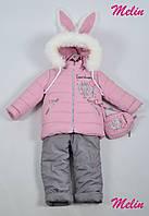Зимовий комбінезон для дівчинки в комплекті (курточка,напівкомбінезон,сумочка) на ріст 92, фото 1