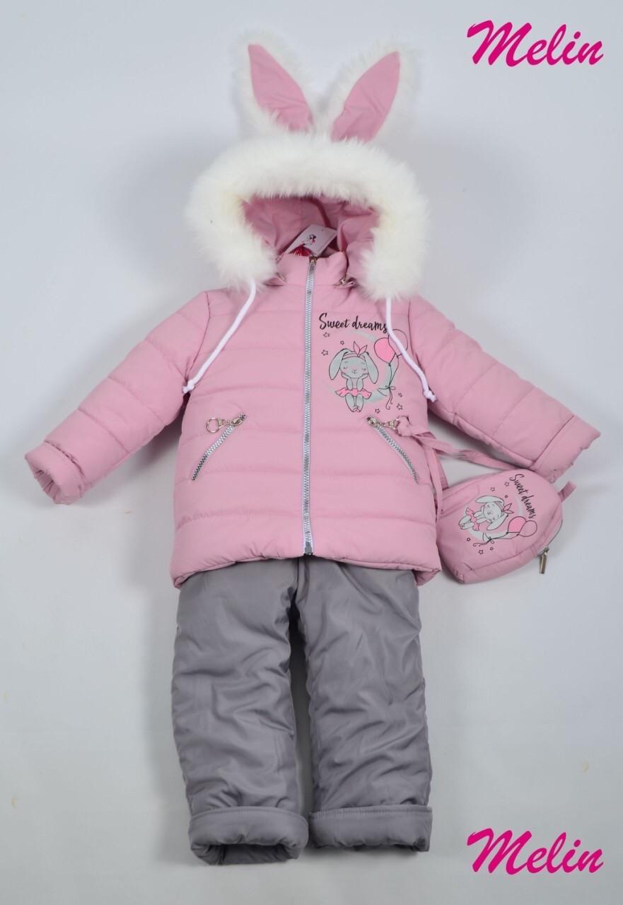 Зимовий комбінезон для дівчинки в комплекті (курточка,напівкомбінезон,сумочка) на ріст 92