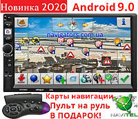 Магнитола Pioneer 8702 Android (2020)