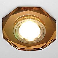 Точечный светильник Feron 8020-2 коричневый золото