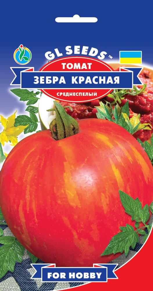 Семена Томата Зебра красная (0.15г), For Hobby, TM GL Seeds