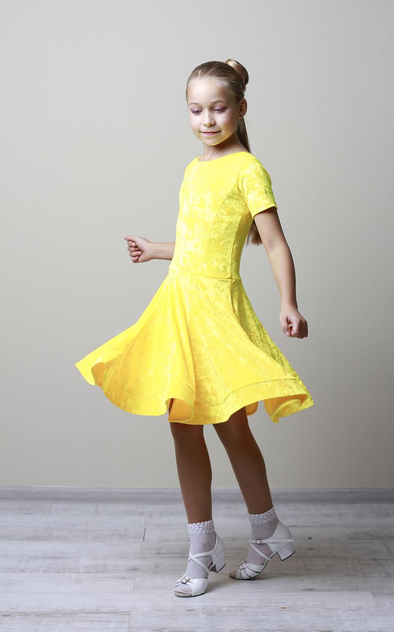 Рейтингове плаття Бейсік для бальних танців Sevenstore 9152