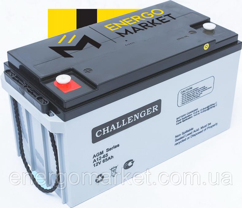 Аккумуляторная батарея Challenger А12-65 AGM (12 В, 66 А*ч)